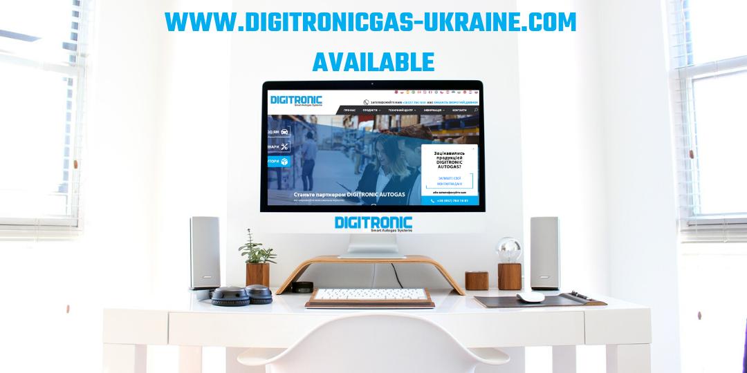 DIGITRONICGAS-UKRAINE.COM AVAILABLE !
