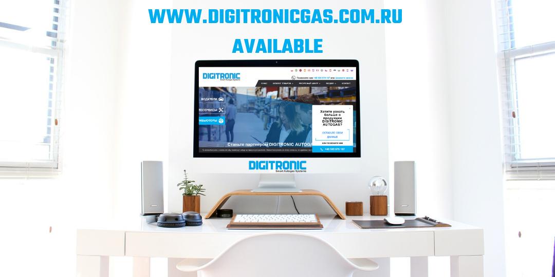 DIGITRONICGAS.COM.RU AVAILABLE !